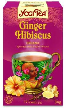 Аюрведический йога чай Ginger Hibiscus, Yogi tea