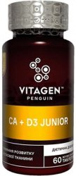 Витамин Ca+D3 для детей (Ca+D3 Junior), Vitagen
