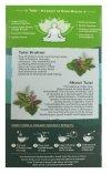 Лечебный аюрведический чай Tulsi Brahmi, Organic India