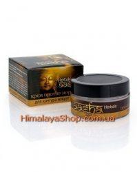 Крем против морщин для контура вокруг глаз, Aasha Herbals