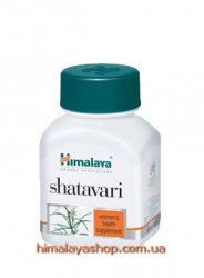 ШАТАВАРИ (SHATAVARI), HIMALAYA HERBALS