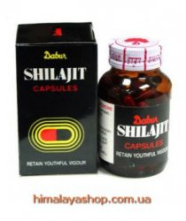 Шиладжит мумие (Shilajit), Dabur