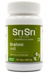 Брами (Brahmi (Брахми)), Sri Sri Tattva