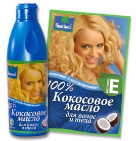 Кокосовое масло, Parachute