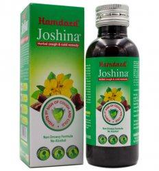 Джошина (Joshina), Hamdard
