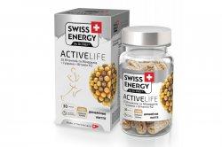 "Витамины ""АктивЛайф"" (ActiveLife), Swiss Energy"