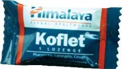 Конфеты от кашля Кофлет (Koflet), Himalaya Herbals