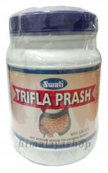 Трифла праш (Triphla Prash), Swati