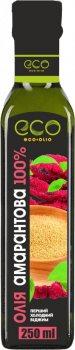 Амарантовое масло, Eco-Olio