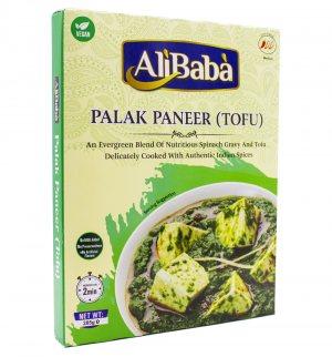 Готовое блюдо Палак Панир (Palak Paneer (Tofu)), AliBaba