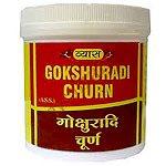 Гокшуради Чурна (Goksuradi Churna), Vyas Pharma