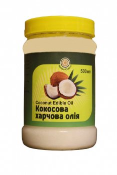 Кокосовое масло (Coconut Oil), Golden Chakra