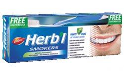 Зубная паста отбеливающая для курящих Dabur Herbal + зубная щетка в подарок!