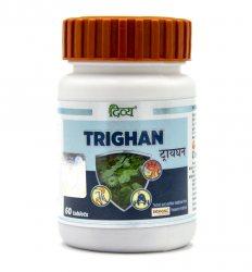 Триган (Trighan), Patanjali