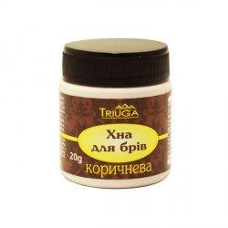 Хна для бровей (коричневая), Triuga
