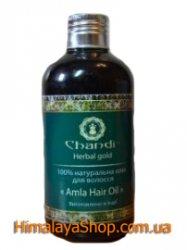 Натуральное масло для волос Амла, Chandi