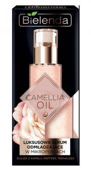 Омолаживающая Сыворотка для лица, глаз, декольте (Camellia) Lux, Bielenda