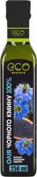 Масло семян черного тмина, Eco-Olio