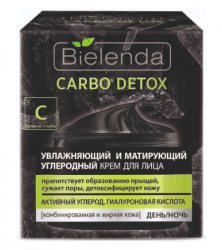 Увлажняющий матирующий угольный крем CARBO DETOX, BIELENDA