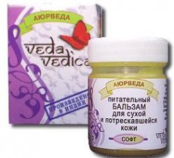 Питательный бальзам для сухой и потрескавшейся кожи Soft, Veda Vedica
