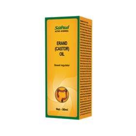 Касторовое масло, Sahul