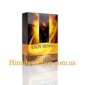 Травяная краска для волос Lady Henna, Шоколадная