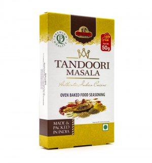 Тандури Масала (Tandoori Masala), Good Sign Company