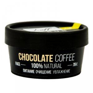 Кофейный крем-скраб для лица chocolate, Luff