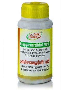 Арогьявардхини Вати (Arogyavardhini Vati), Shri Ganga