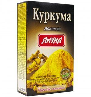 Куркума молотая (Turmeric powder), Ямуна