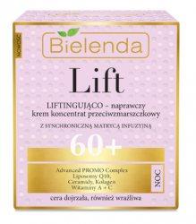 Ночной крем-лифтинг – против морщин 60 , Bielenda