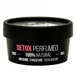 Детокс гель-скраб для лица Perfumed, Luff