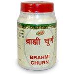 Брами Чурна (Brami churna), Shri Ganga