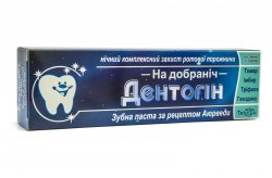 Зубная паста Дентогин На добраніч, Triuga