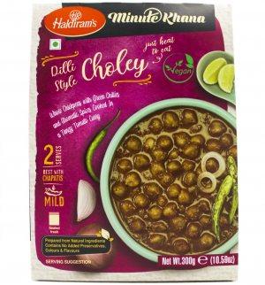 Готовое блюдо Чоли (Choley minute khana), Haldiram's