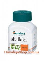Шеллак (Shallaki), Himalaya Herbals