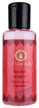 Масло для массажа Rose, Chandi