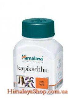 Капикачху (Kapikachhu), Himalaya Herbals