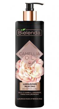 Молочко для демакияжа (Camellia) Lux, Bielenda