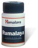 Румалая (Rumalaya), Himalaya Herbals