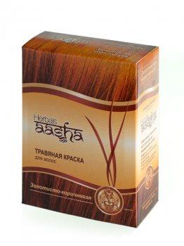 Травяная краска для волос AASHA Herbals, Золотисто-коричневая