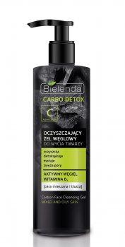 Очищающий угольный гель для умывания CARBO DETOX, BIELENDA
