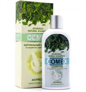 Натуральный шампунь для укрепления волос Комекс (Comex natural shampoo), Marico