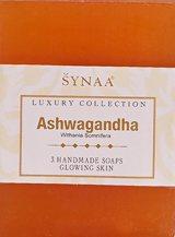Натуральное мыло ручной работы Ашваганда, Synaa