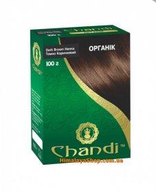 Травяная краска для волос Chandi Organic, Темно-коричневая