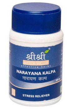 Нараяна кальпа (Narayana Kalpa), Sri Sri Ayurveda