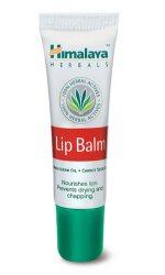 Бальзам для губ, Himalaya Herbals