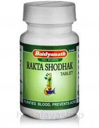 Ракта Шодак (Rakta Shodhak), Baidyanath