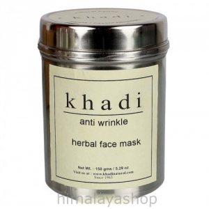 Аюрведическая маска против морщин, (сухая), Khadi