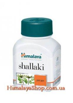 Шелаки (Shallaki), Himalaya Herbals